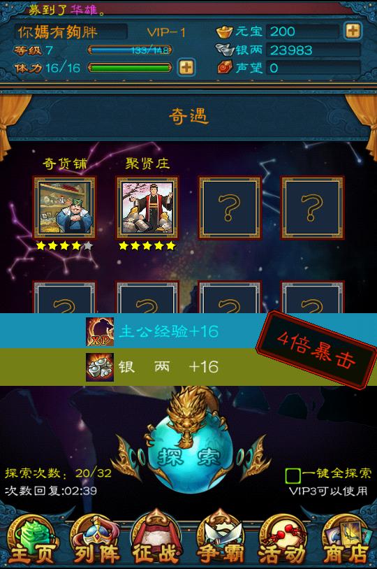 Screenshot_2013-11-25-14-39-22