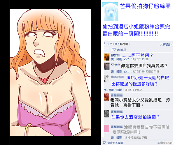 a03拷貝.png
