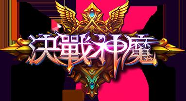 logo_b_06