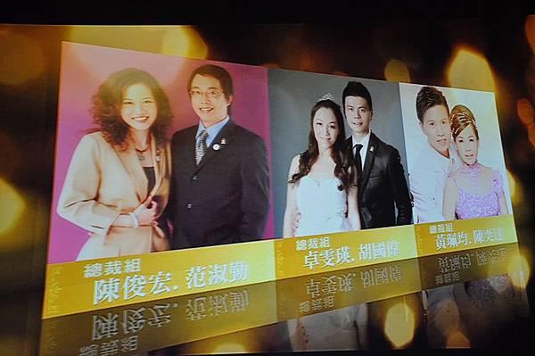 2015.8.6 成功分享_5839