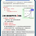 二氧化碳流體萃取-SFECO2