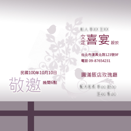 sample-long(內2).jpg