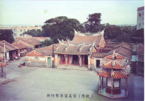富美宮舊廟.jpg