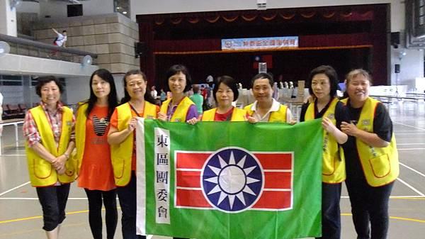2014坤泰作文比賽