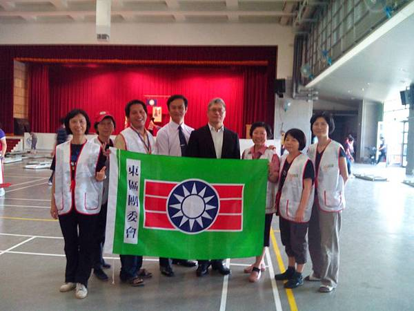 2014坤泰盃圍棋比賽