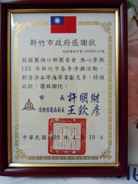 1030419南寮海岸淨攤活動
