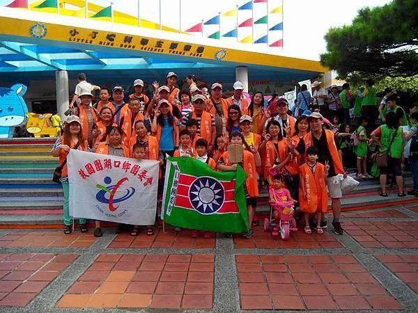 與伙伴們一同參加新竹救國團家庭日義工眷屬聯誼年會活動花絮....1