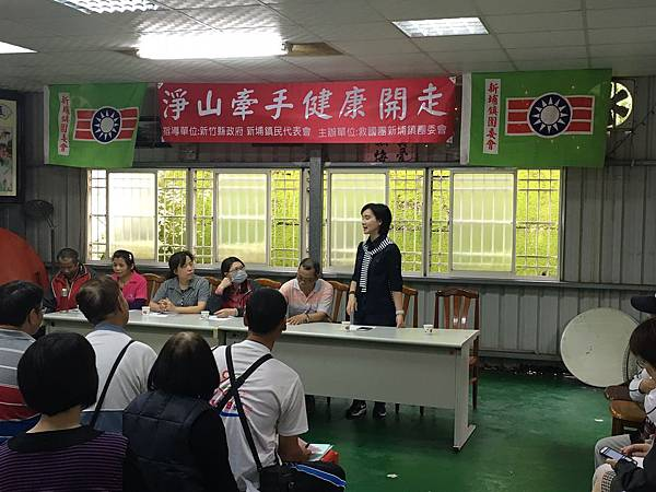 2016417 淨山牽手健康開走_1054.jpg