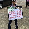 2016417 淨山牽手健康開走_5450.jpg