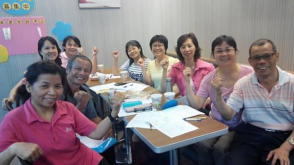 幹部會議-6次 (9).jpg