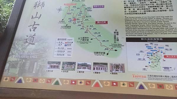 台灣好行獅山南庄一日遊1051023_1694.jpg