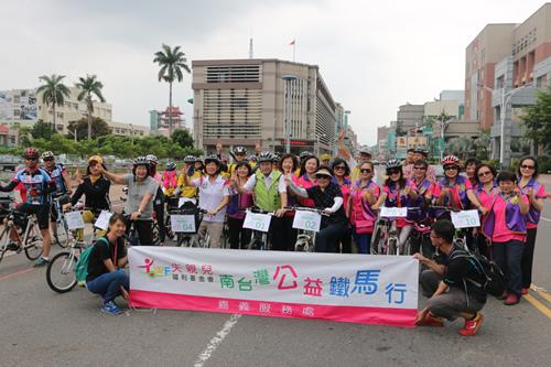 執行長馮玉玲(左四)一起帶領團隊舉行「南台灣公益關懷募款鐵馬行活動」