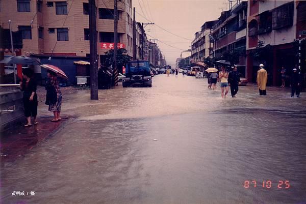 1987年琳恩颱風汐止淹水