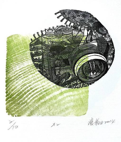 張凌翔02