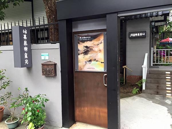 沾美庭苑01