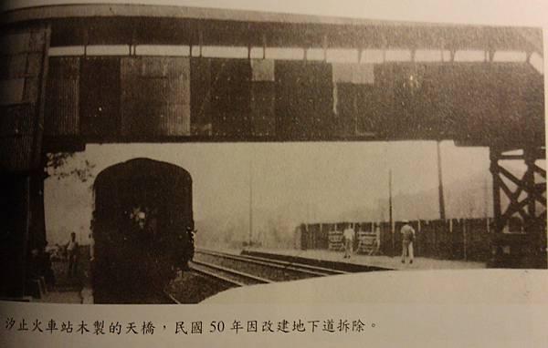IMAG2519