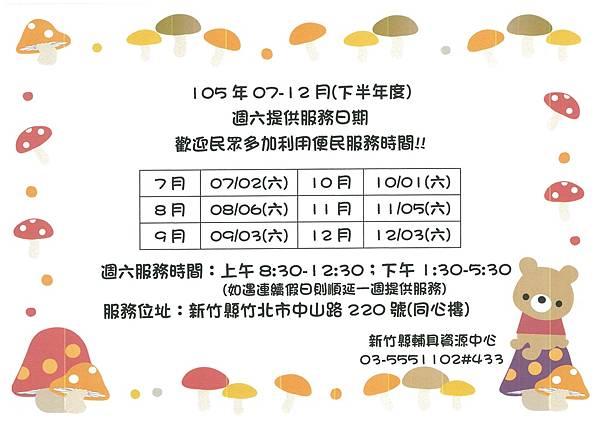 img-419114420-0001.jpg