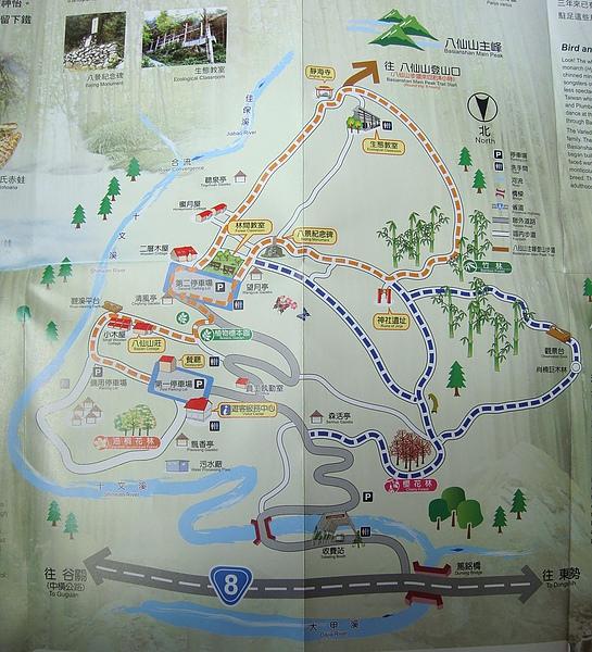 八仙山步道地圖.jpg