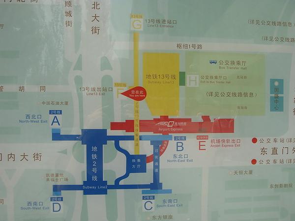 東直門是一個交通樞紐站.JPG