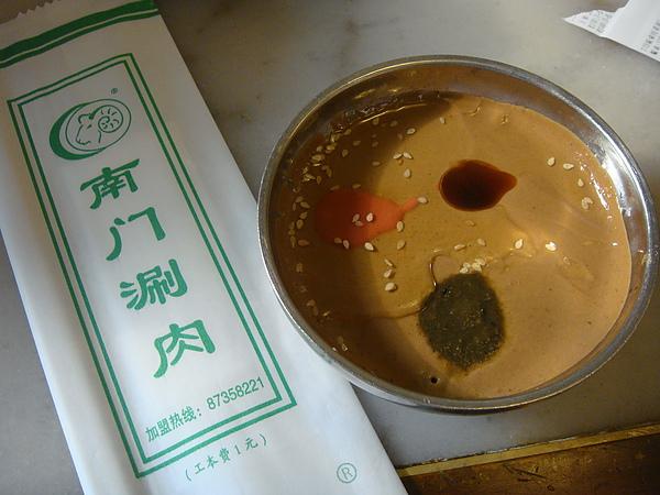 一次性筷子和小料.JPG