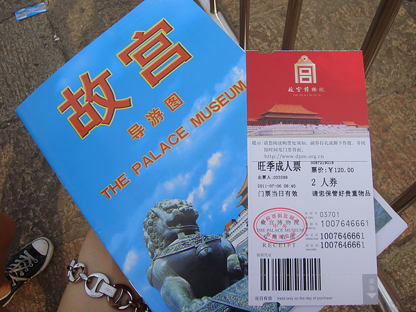 買了一份導遊圖和兩人門票.JPG