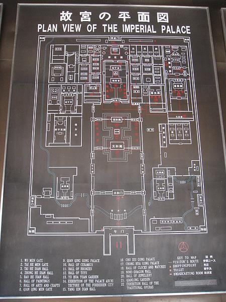 故宮的平面圖.JPG
