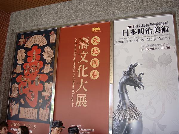 展示館的展覽.JPG