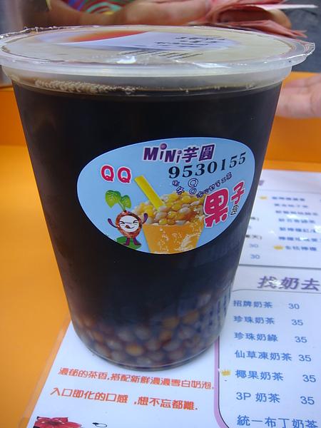 冬瓜QQ~$30.JPG