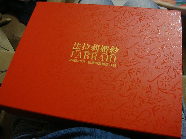 結婚禮盒.JPG