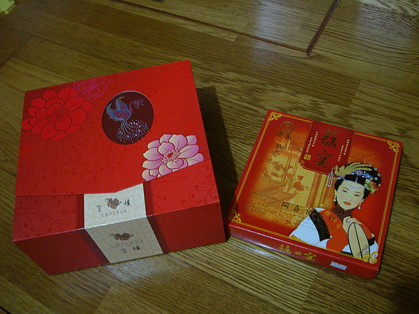 訂婚喜餅~中西式各一盒.JPG