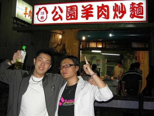 新竹市好吃的羊肉炒麵