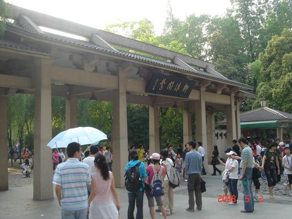 杭州西湖旁的柳浪聞鶯花園