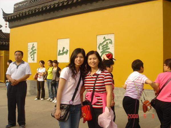 蘇州的第一站~寒山寺