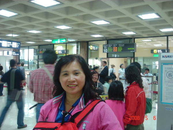 濟州機場到嚕