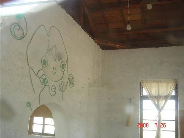 當歐還在牆壁上