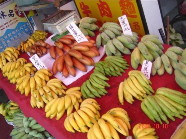 各種種類的香蕉