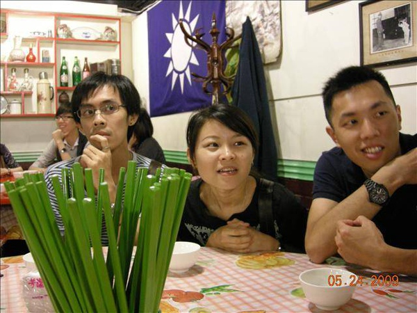 有傳統筷陪襯的自然照