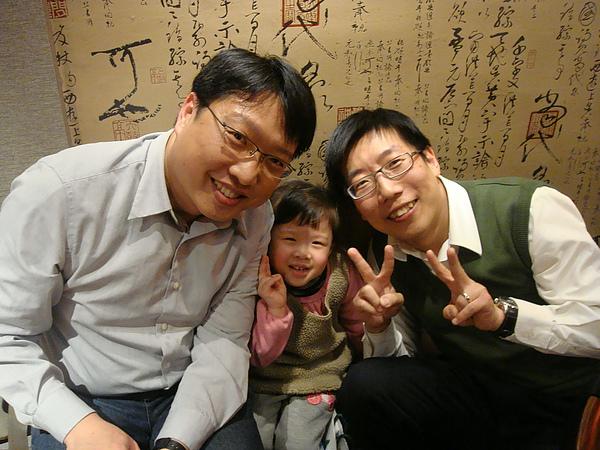 兩個爸爸.JPG