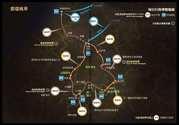 德瑞地圖.jpg