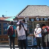 2012暑遊德瑞荷法 809.JPG