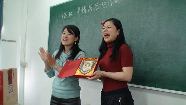陳海倫顧問跟沈奕斐教授2