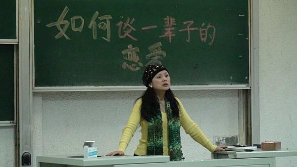 陳海倫顧問講課中
