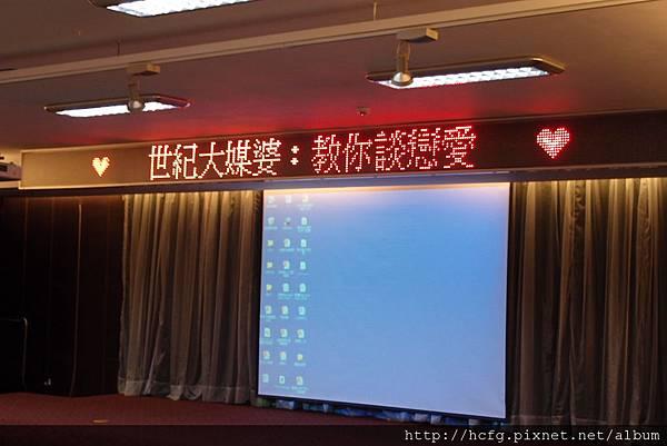 陳海倫顧問在大葉大學演講20120417-7