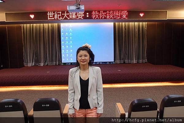 陳海倫顧問在大葉大學演講20120417-4