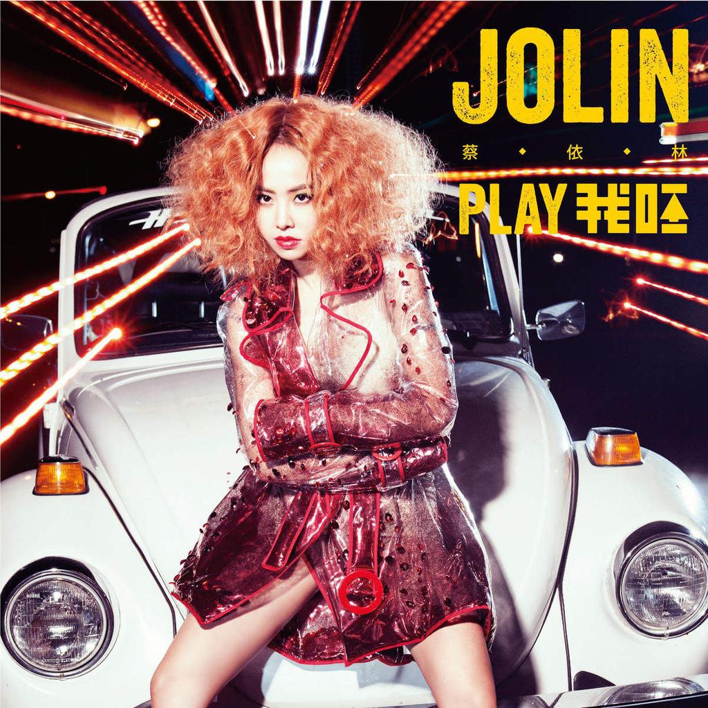 Jolin-Play-2014-1200x1200