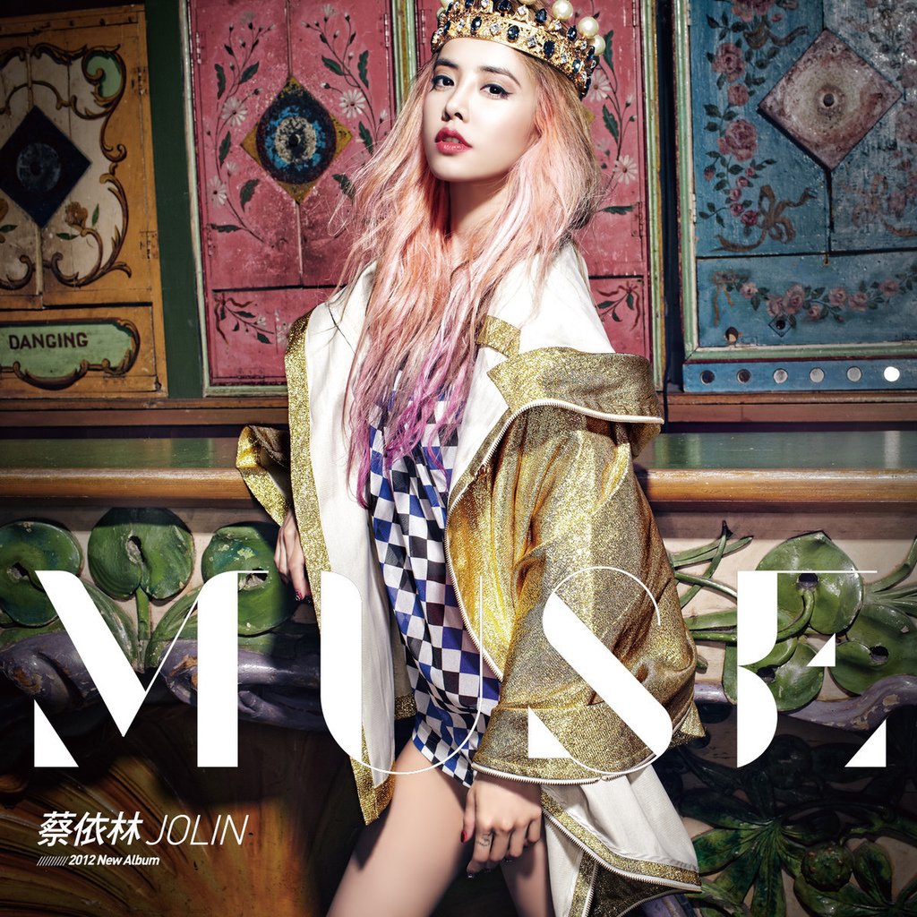 jolin muse 20120914 hc group