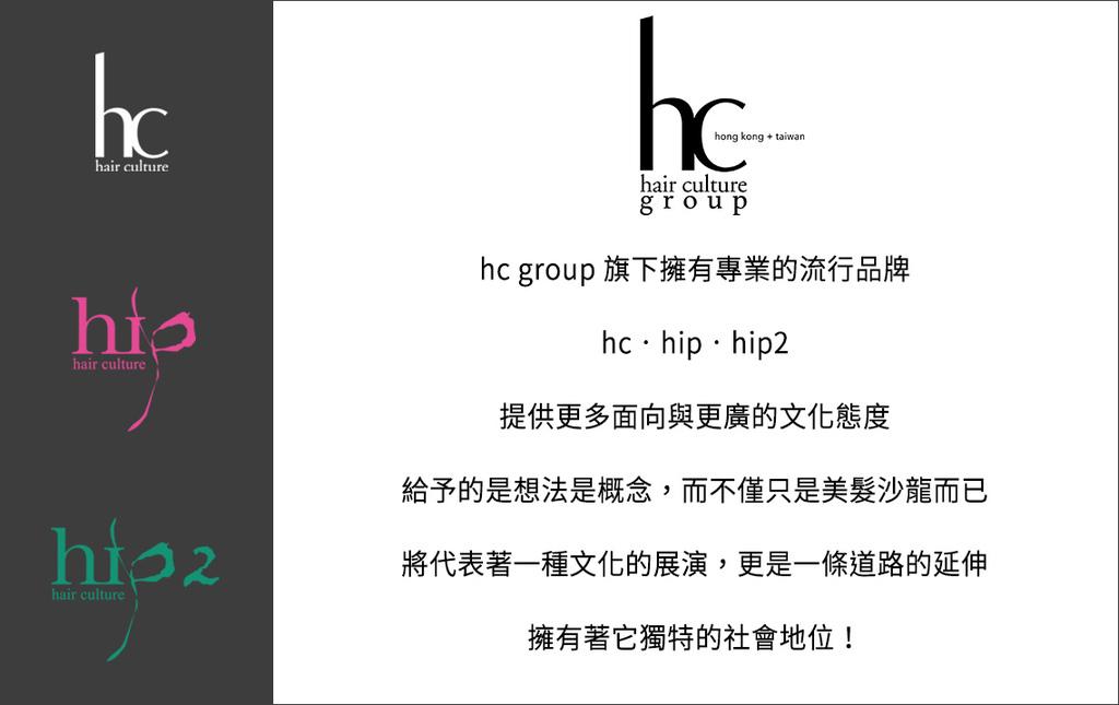 hc group理念02