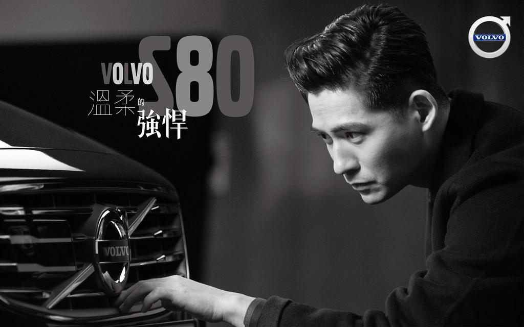 2015 周渝民 仔仔 富豪汽車 volvo s80 05 hc group