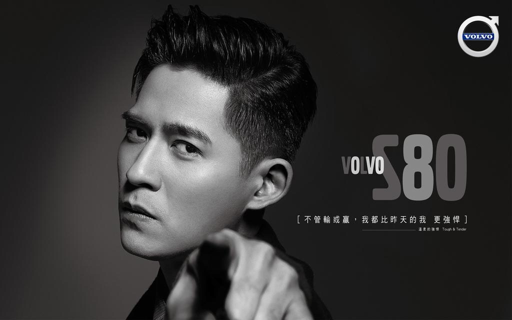 2015 周渝民 仔仔 富豪汽車 volvo s80 01 hc group