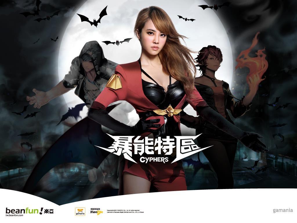 2012 蔡依林 jolin 遊戲橘子 爆能特區 hc group